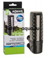 Фильтр внутренний AQUAEL ASAP 300