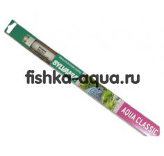 Лампа SYLVANIA Aquaclassic 15Вт 43,8см